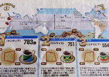 コーヒーの3ブランド